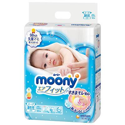 ta-bim-moony